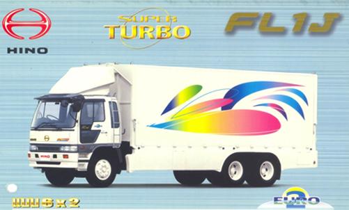 ฮีโน่ SUPER TURBO