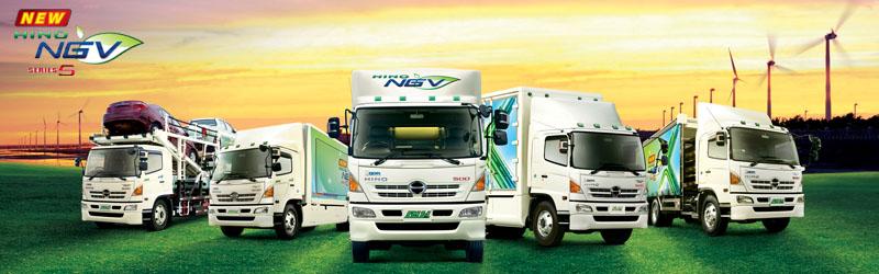 HINO 500 NGV