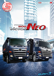 VICTOR NEO-FM1A