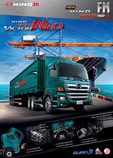 VICTOR NEO-FM2PK1B