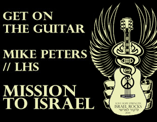 Mike Peter's Mission to Israel