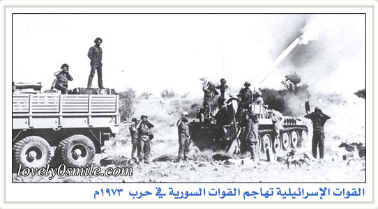حرب 6 أكتوبر مدونة العم تونسي
