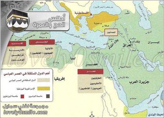 انتشار الإسلام - الحج في صدر ا