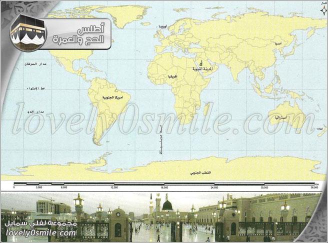 موقع المدينة النبوية - المدينة