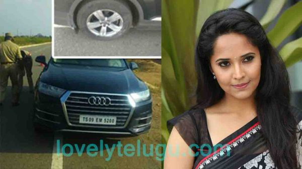 Anchor Anasuya Car Accident Near Ananthpur District ...