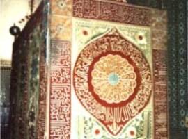 Imam Julzuli Maqam