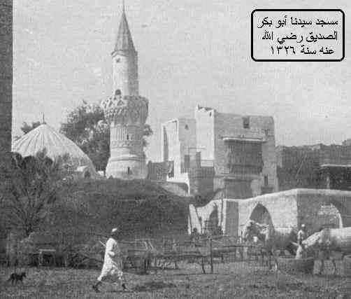 MosqueAbubakras-SiddqRA