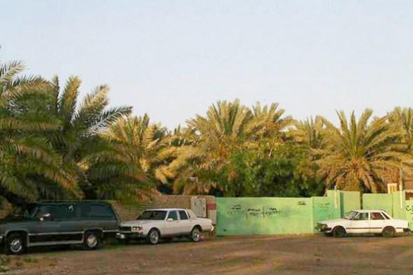 Salman-AlFarsiRA_URS-gardensw