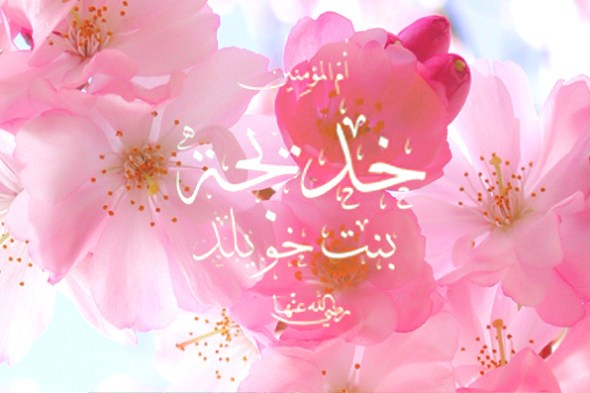 Khadijah-URSw