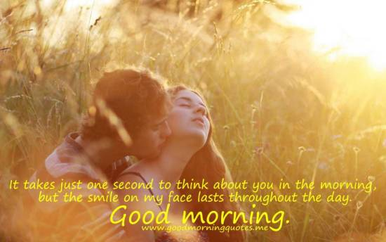 good morning love couple images with quotes
