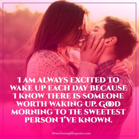 Good morning messages to wife