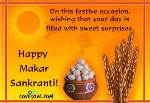 makar sankranti wishes, makar sankranti images, makar sankranti messages, Best Makar Sankranti 2019 Wishes, Sms, Messages, Quotes, Shayari, Status, Makar+Sankranti+Photos+Wallpapers+And-Images
