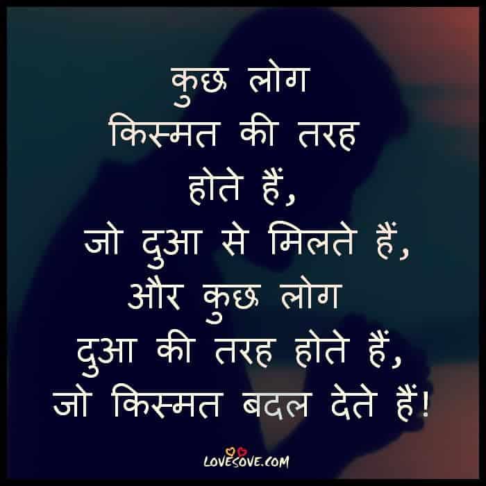 love sad hindi sms wallpaper