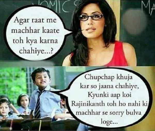 funny status on teachers day in hindi, teacher student funny status hindi, funny quotes on teachers in hindi, Images for teachers day funny status