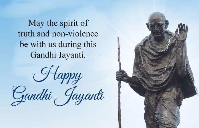 Images for gandhi jayanti, Gandhi Jayanti images, Gandhi Jayanti Pictures, Happy Gandhi Jayanti Images, Best Gandhi Jayanti Wishes Pictures And Images