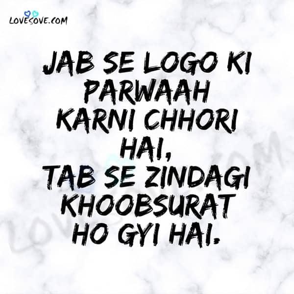 status for life, 2 line status life, life sad status, deep shayari on life, status for life in hindi, shayari on life, Life status, hindi quotes about life and love, life hindi status
