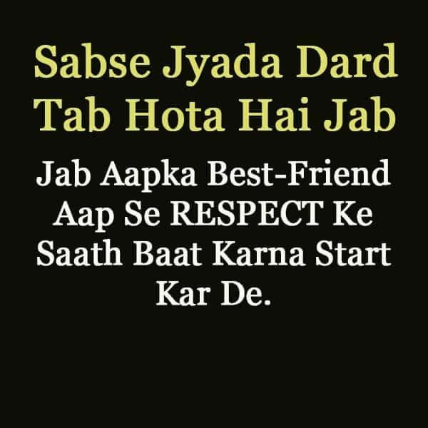 dosti quotes hindi, dosti image, dosti wallpaper, dosti images, dosti thought in hindi