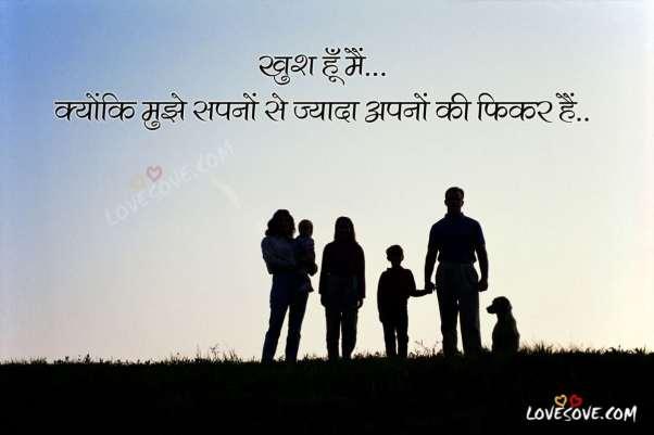Life status for whatsapp in hindi, zindagi status in hindi, life happy status hindi, Happy Life Inspiring Quotes, जिंदगी से जुड़े स्टेटस, जिंदगी स्टेटस इन हिंदी, जिंदगी स्टेटस शायरी, 2 लाइन स्टेटस जिंदगी, सबक सिखाने वाले स्टेटस, जिंदगी बेवफा स्टेटस, उदास जिंदगी स्टेटस