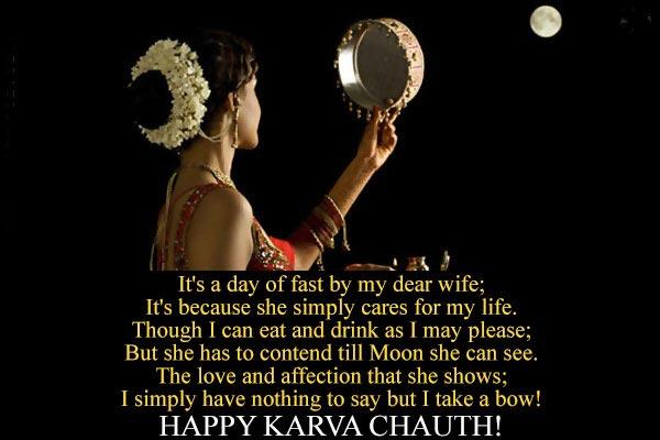 Karva Chauth Status For Whatsapp, Karva Chauth Status Whatsapp, Karva Chauth Par Status, Karva Chauth Ke Status, Karva Chauth Status New, karwa chauth images, karwa chauth status