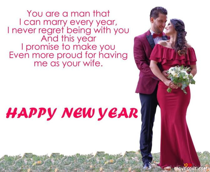romantic new year wishes for boyfriend, happy new year wishes messages for girlfriend, new year wishes for girlfriend 2020, romantic new year status, new year message for husband, new year quotes for husband, happy new year message in hindi, new year love sms, new year shayari,