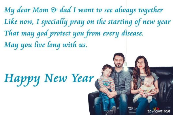Best New Year Wishes for Parents 2020 Greetings, happy new year message in hindi, new year sms in hindi, happy new year quotes, happy new year mom,