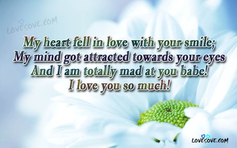 Best Romantic Love Message Images Cute Shayari Wallpapers