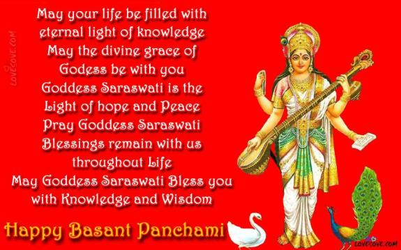 basant panchami 2020, happy basant panchami, happy basant panchami images, happy basant panchmi, happy basant panchami 2020, basant panchami 2020 images, basant panchmi images, happy basant panchami image, basant panchami 2020 images download, basant panchami images in hindi, basant panchami quote, basant panchami wishes images in hindi, happy basant panchami 2020 image, happy basant panchami 2020 images, Best Happy Basant Paanchmi Wishes, Messages, Quotes, Images, Happy Basant Panchmi Wishes In English, basant panchami 2018 wishes, sms, greetings, images, quotes, whatsapp, facebook, messages, basant panchmi wishes for family & friends, basant panchmi wishes images for whatsapp status