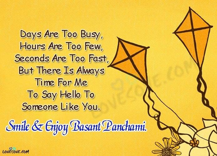 basant panchami wish pic 2020, basant panchami wishes, basant panchami wishes hindi, basant panchami wishes in hindi, basant panchmi image, basant panchmi images in hindi, basant panchmi thoughts hindi, Basantshayari love, best wishes for basant panchami in hindi, happy basant panchami 2020 photo, happy basant panchami message, happy basant panchami quotes, Happy Basant panchami saraswati photo, happy basant panchami to all, happy basant panchami wallpaper 2020, happy basant panchami wishes