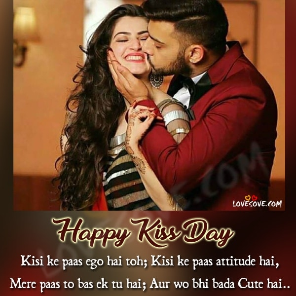 kiss day images, happy kiss day, kiss day shayari, kiss day, happy kiss day images, kiss day images hindi, kiss day message for friend, kiss day message for girlfriend hindi, kiss day special shayari in hindi, kiss shayari, sad kiss day status, Happy Kiss day, happy kiss day funny shayari, Happy kiss day Hindi qutios image happy kiss day hindi shayari, happy kiss day msg in hindi, happy kiss day quotes, happy kiss day sad sms, happy kiss day sayari, happy kiss day sayeri, happy kiss day shayari hindi, happy kiss day sms, kiss day 2 line status, kiss day 2020 image