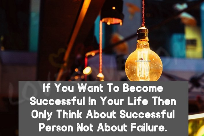 if you want to become successful LoveSove - scoailly keeda