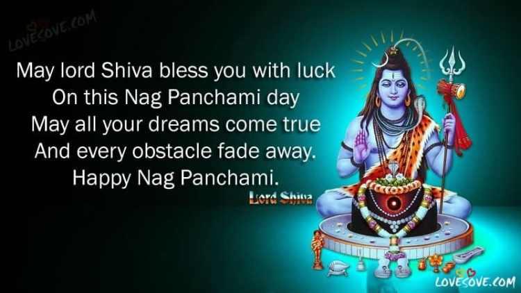 nag panchami image 2019, Nag Panchami Images, Top 5 Happy Nag Panchami Wishes, Nag Panchami Ki Shubhkamnaye For Facebook & WhatsApp, Happy Nag Panchami wishes in english