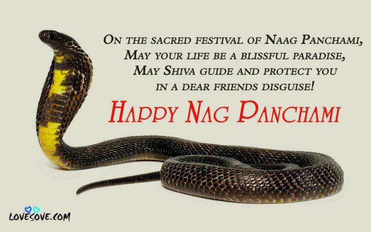 happy nag panchami picture, 2019 nagpanchami images, Happy nag panchami images