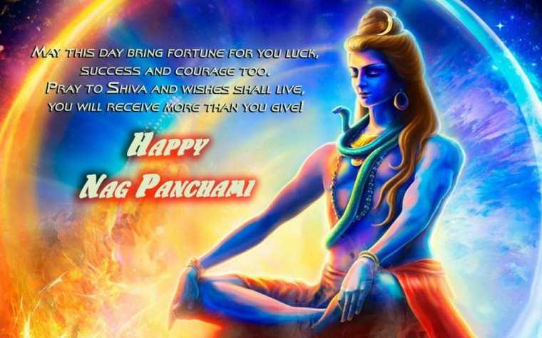 happy nag panchami, nag panchami image 2019, happy nag panchami photo