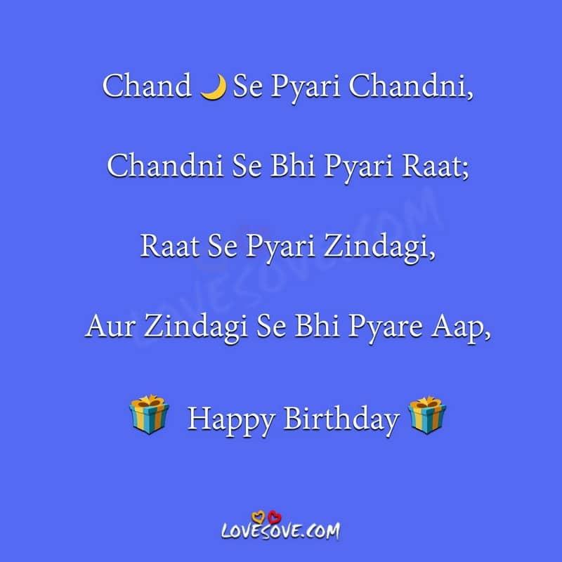 Birthday Hindi