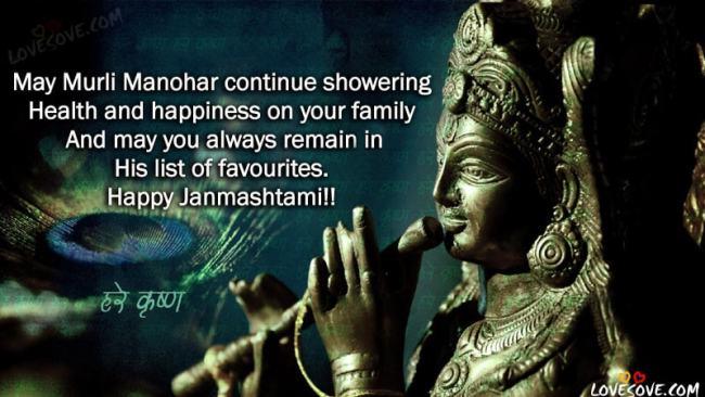 Janmashtami Messages, 2 Line Happy Janmashtami Quotes, Status In English, Dahi Handi Messages, Images, Nand Ghar Aanand Bhayo Jai Kanhaiya Lal Ki