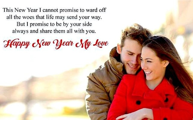 happy new year to my beautiful wife, new year wishes for husband 2020, birthday wishes for wife, Romantic New Year Messages For Husband, Wishing Husband A Happy New Year, New Year Quotes for Husband