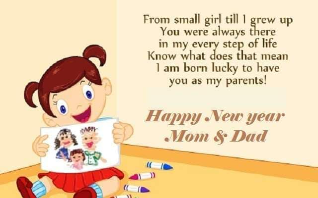 New Year 2020 Quotes For Father-Mother, Happy New Year Wishes For Mom Dad, Happy New Year Wishes For Mother & Father, New Year Wishes for Dad, New Year SMS Wishes for Father, Happy New Year Wishes For Family
