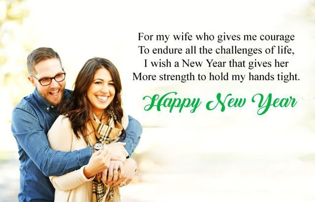 Romantic New Year Messages For Husband & Wife, Happy New Year Wishes for Husband, New Year Wishes for Husband, Happy New Year Wishes for Husband 2020 Messages Quotes, Romantic New Year Wishes for Husband 2020, Romantic New Year Wishes for Wife and Husband, new year wishes for future husband