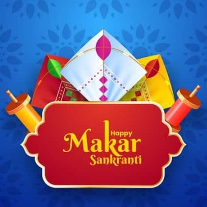 Happy Makar Sankranti, मकर संक्रांति की शुभकामना संदेश, इन मकर संक्रांति के शुभकामना संदेश, हिंदी में दें मकर संक्रांति की बधाई, Happy Makar Sankranti 2020 Wishes Images, डाउनलोड मकर संक्रांति विशेस, मकर संक्रांति शुभकामनाए शायरी इन हिंदी, मकर संक्रांति 2020, 2020 मकर संक्रांति शुभकामनाएं, हैप्पी मकर संक्रांति विशेष स्टेटस, मकर संक्रांति हिंदी स्टेटस, मकर संक्रांति शायरी इन हिंदी 2020, बेस्ट हैप्पी मकर संक्रांति 2020 विशेस