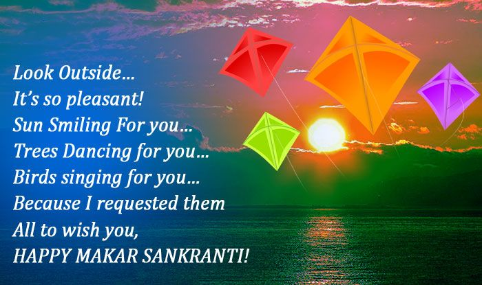 happy makar sankranti photo, happy makar sankranti 2020, makar sankranti 2020 in english, Happy Makar Sankranti 2020 Status, unique quotes and messages to wish Happy Makar Sankranti, Happy Makar Sankranti Quotes wishes, happy makar sankranti quotes, happy sankranti, makar sankranti wishes in english, happy makar sankranti 2020, happy makar sankranti image, Makar Sankranti Wishes in English