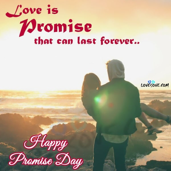 promise day marathi kavita, promise day messages for wife in hindi, promise day quotes for love, promise day quotes for wife in hindi, promise day quotes in hindi for wife, Promise day sayri in hindi, promise day sms for wife, Promise day sms hindi, promise day status for girlfriend in hindi, promise day thought in hindi, best promise for best friend in hindi, friendship promise status, happy promise day for friends, happy promise day in hindi shayari, happy promise day my friend status in Hindi, heart touching romantic message on promise day to wife