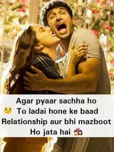 Whatsapp status for boyfriend