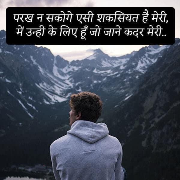 best attitude lines, attitude line, attitude short line, attitude status lines, attitude status in hindi 2 line fb, attitude status in hindi 2 line for boy, 2 line status attitude