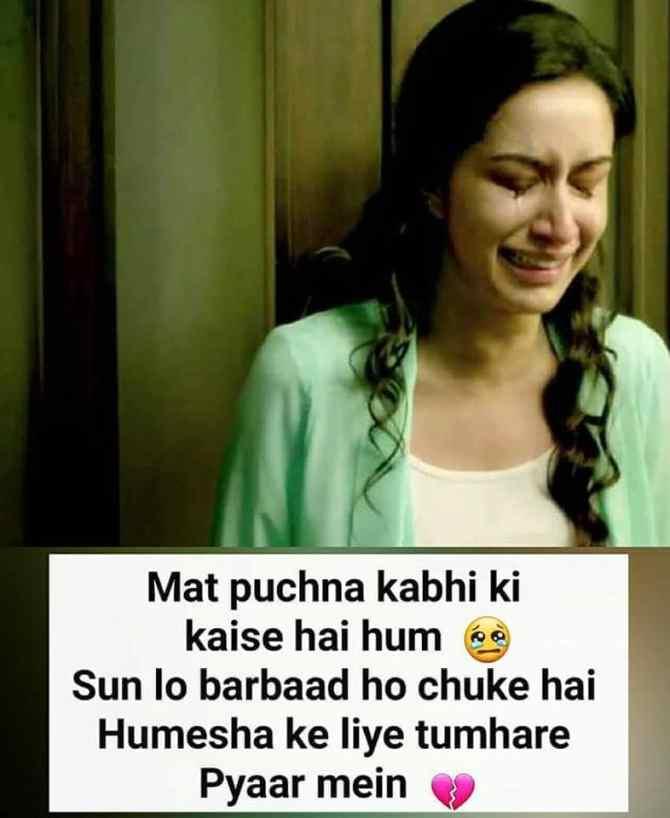breakup shayari, heart touching birthday wishes for lover in hindi font, love shayari heart touching, heart touching love shayari in hindi for girlfriend, heart touching lines for girlfriend in hindi