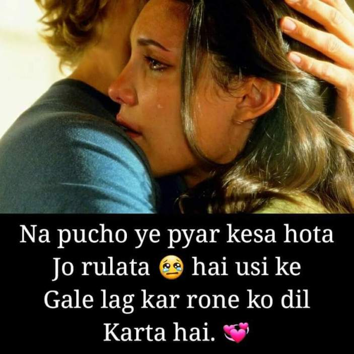 whatsapp status sad, heart touching lines for love in hindi, heart touching punjabi shayari, shayri broken heart two lines, love heart touching shayari, heart touching lines in hindi, heart touching sad shayari