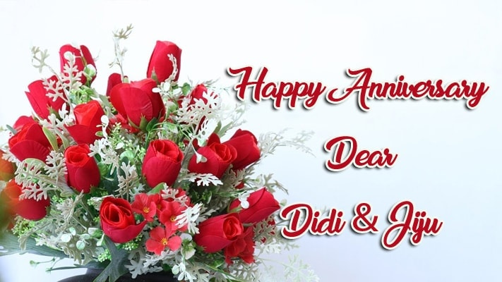 marriage anniversary wishes in hindi, anniversary wishes in hindi, anniversary status in hindi, anniversary status, anniversary status hindi, marriage anniversary message in hindi, marriage anniversary status in hindi, anniversary shayari, happy anniversary status in hindi