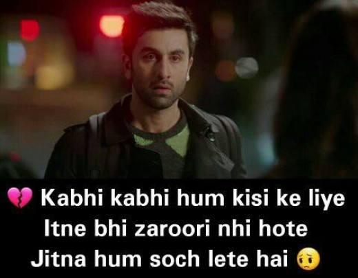 breakup shayari, Heart touching sad status in hindi, two line heart touching status in hindi, very heart touching shayari, 2 line heart touching shayari in hindi, 2 lines heart touching shayari, best heart touching shayari