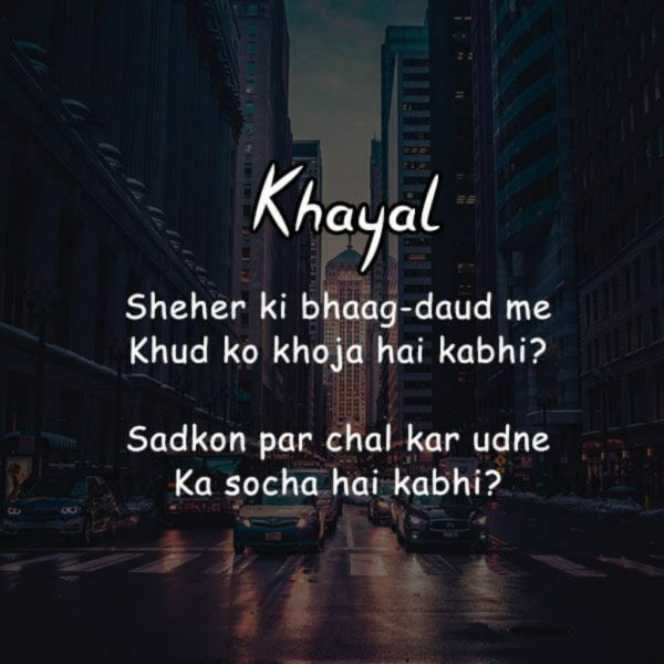 life quotes in hindi, life quotes in hindi for whatsapp, hindi sad quotes about life, sad quotes on life in hindi, life quotes in hindi 2 line, hindi quotes about life