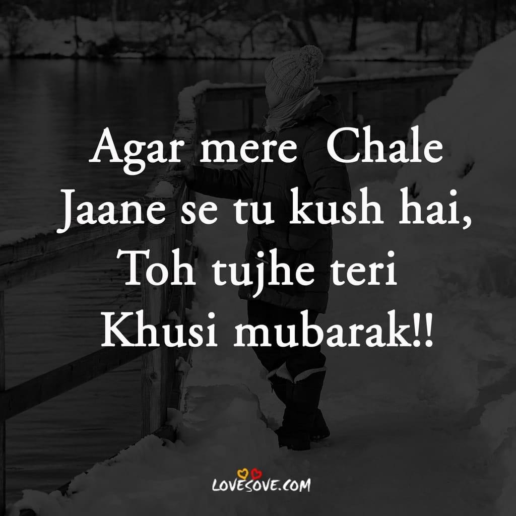 Top 25 Sad Hindi Status Collection Short Status Hindi Language