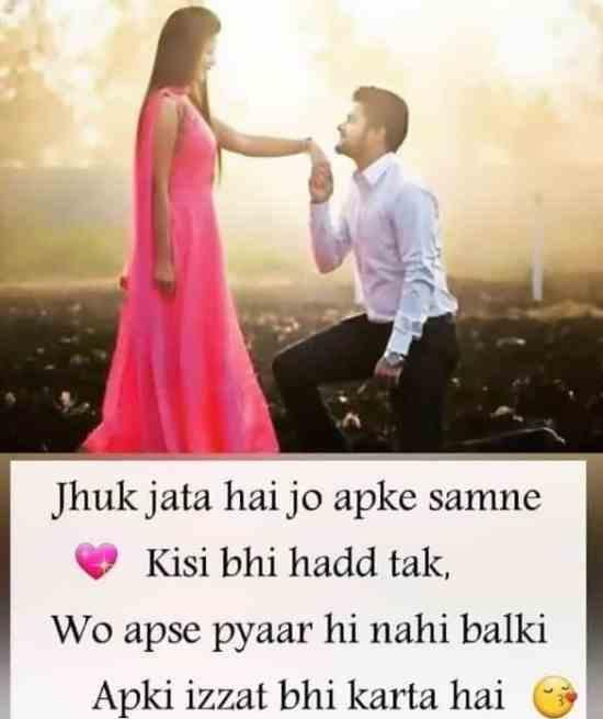 2 line romantic shayari in hindi, romantic lines in hindi, 2 line status, two line status, 2 line love status, 2 line status in hindi, love shayari 2 line, 2 line shayari in hindi, 2 lines love shayari